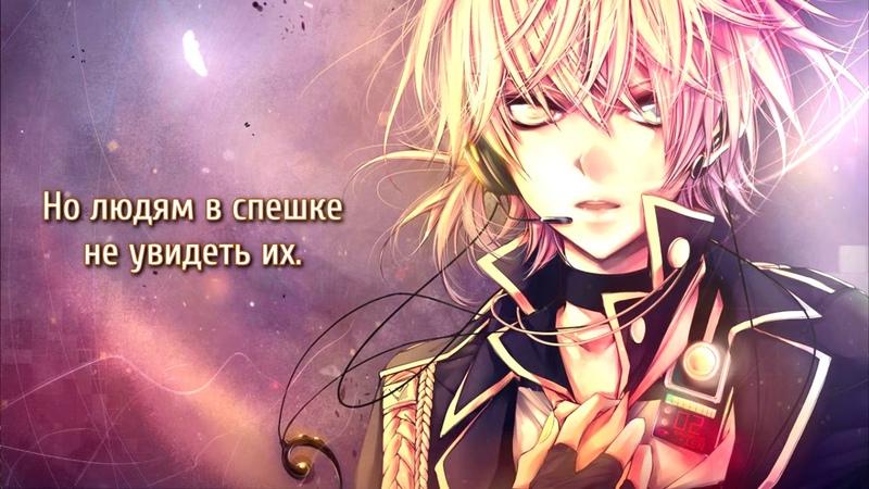 Kagamine Len - Darkness Six (rus sub)