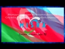 Московский международный фестиваль Сабантуй 2018 проходит 21 июля на территории музея заповедника Коломенское