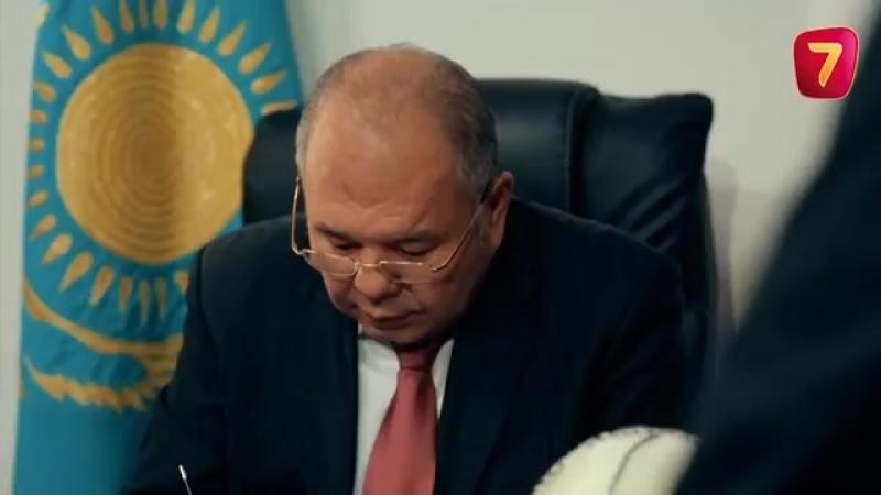Бастық боламын 2 Сезон 7 серия