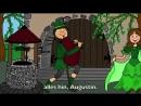 O du lieber Augustin - Kinderlieder zum Mitsingen ¦ Kinderlieder deutsch - muenchenmedia