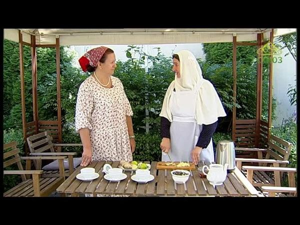Кулинарное паломничество. От 8 августа. Иоанно-Предтеченский монастырь. Рецепт приготовления чая
