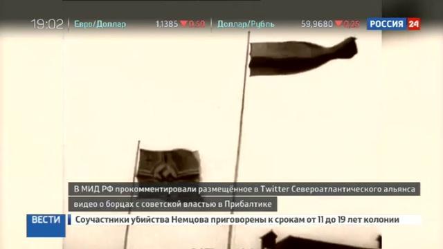 Новости на Россия 24 • Уроки истории Лесные братья прославились убийствами славян и евреев
