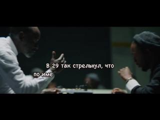 Kendrick Lamar - DNA. [ ДНК ] | Правильный перевод | Shao ©