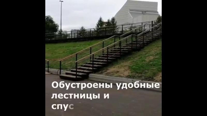 Мэр Красноярска приглашает красноярцев гулять по набережной
