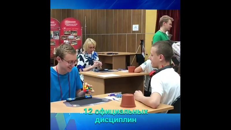 Впервые в Наб.Челны соревнования по Кубику- Рубику 30.06.18 -01.07.18г (Chelny Open )