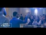 Ташкент Vision Enerdgy Tour 2018