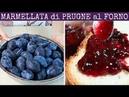 MARMELLATA DI PRUGNE AL FORNO RICETTA SEMPLICE fatta in casa da Benedetta