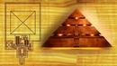 СЕКРЕТНЫЙ БУНКЕР ЕГИПЕТСКИХ ПИРАМИД. ЧТО СКРЫТО ВНУТРИ?