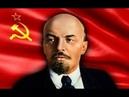 Владимир Ленин Мечта о бессмертии Властители мира