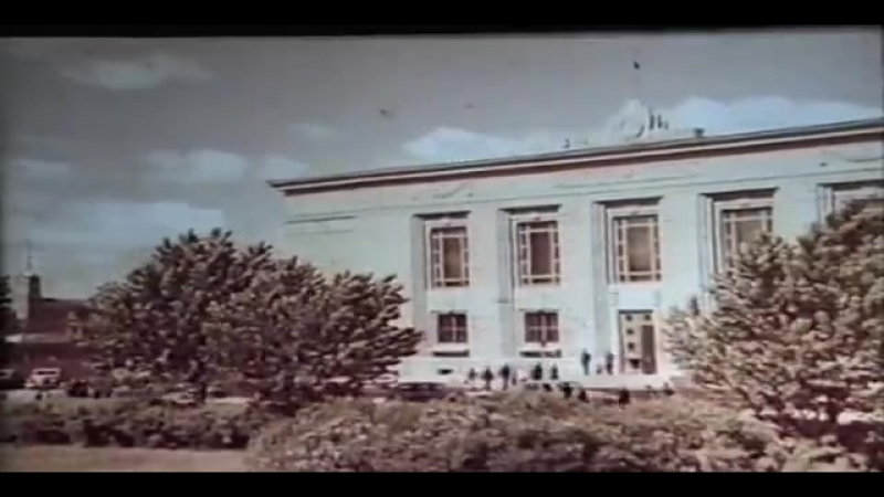Петрозаводск 1952