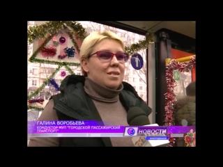 ТНТ Волгодонск