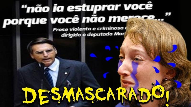 Maria do Rosario vs Bolsonaro A farsa DESMASCARADA