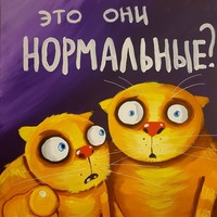 Аватар Гули Волковой
