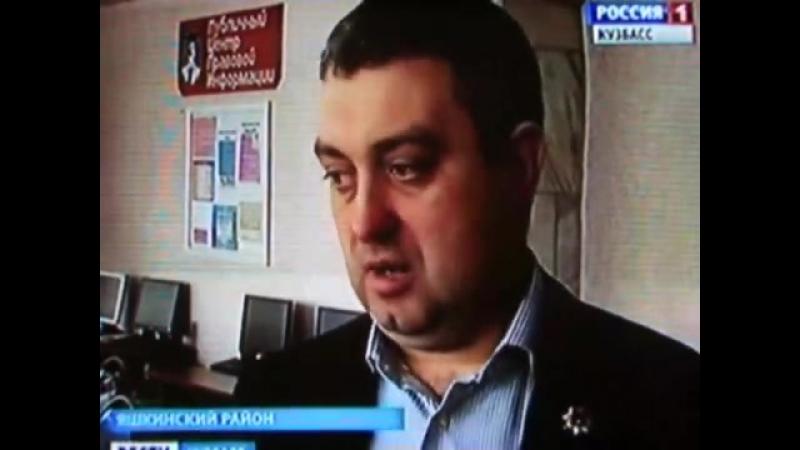 Вода Тайга. (Вести Кузбасс 15 03 2015)