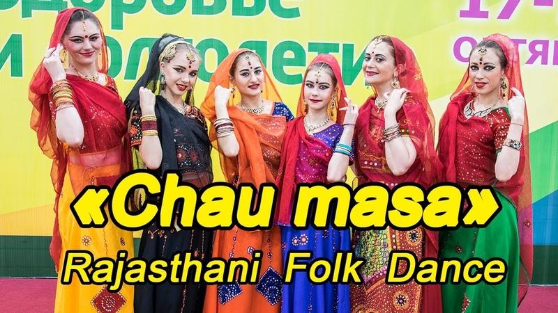 Chau masa. Rajasthani folk dance.