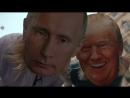 В ожидании саммита Путин Трамп Специальный репортаж из Хельсинки