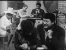 Кабачок 13 стульев 1973