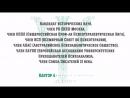 Кантор Алексндр Матвеевич (1)