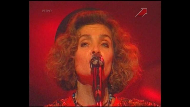 1990-Лайма Вайкуле в концертном зале Россия