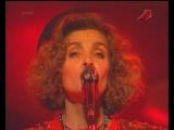 1990-Лайма Вайкуле в концертном зале