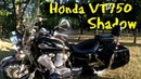 Тест-драйв | Honda VT750 Shadow A.C.E.
