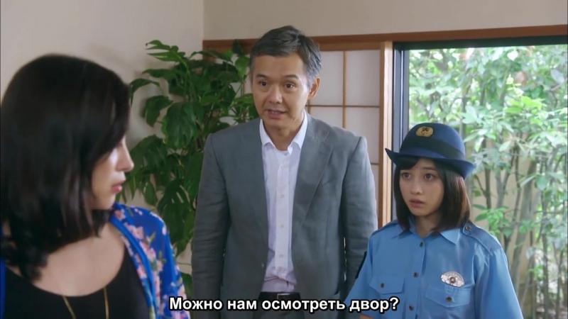[FSG LD-Asia] Звериный отдел - 8 серия (рус.саб)