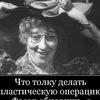 Lyubov Monogarova