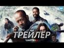 Бойтесь ходячих мертвецов  Fear the Walking Dead  (4 сезон) Трейлер 2 (LostFilm.TV) [HD 1080]