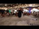 ТЯЖЕЛЫЙ ДЫМ ОДНА установка СПб на первый свадебный постановочный танец. Для заказов звоните 8 921 406-84-88