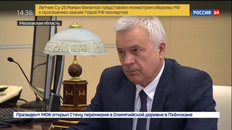 """""""Лукойл"""" инвестирует в газохимический комплекс в Буденновске около 120 миллиардов рублей - Россия 24"""