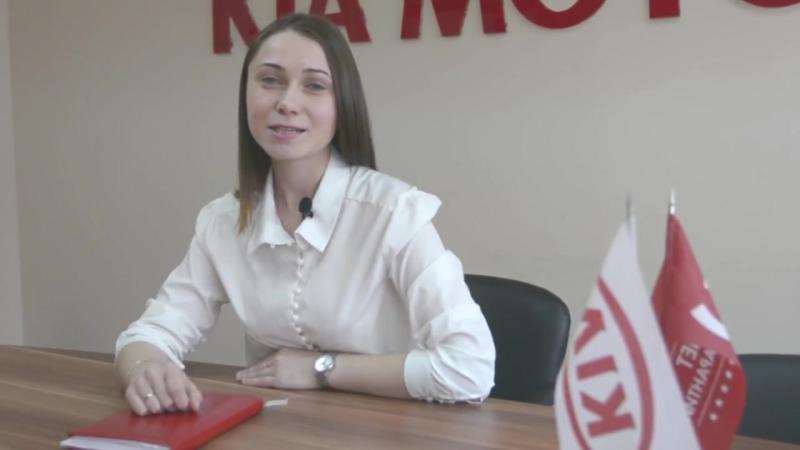 Отзыв Авто Центр Бизнес Групп официальный дилер KIA MOTORS в Ярославской области