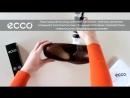 Средства по уходу ECCO