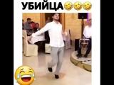 Танцор ?