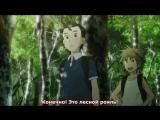 Рояль в лесу 01 серия [Русские субтитры AniPlay.TV] Piano no Mori