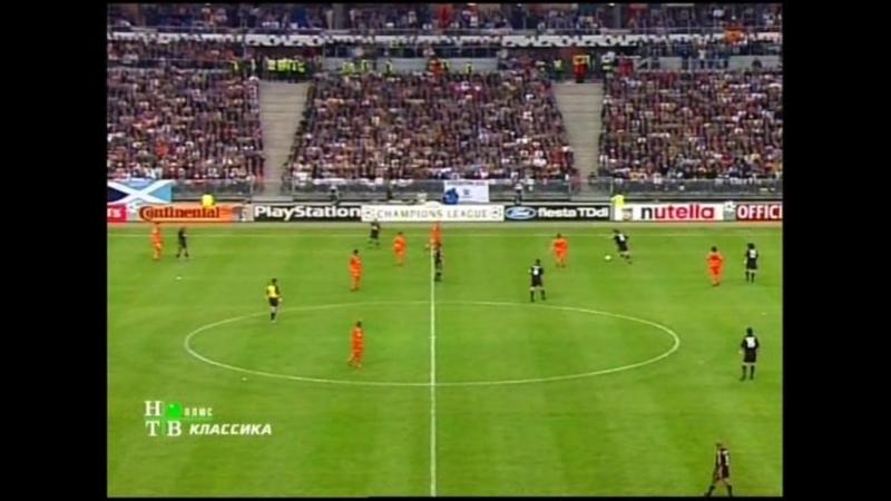 Реал Валенсия 3-0 лч 1999-00 финал 2т