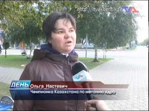 Соревнования Денисовка. Лисаковск.