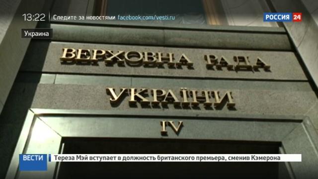 Новости на Россия 24 • Экстремисты пытаются сорвать Всеукраинский крестный ход за мир