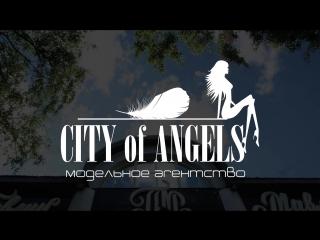 """✔ школа моделей city of angels г. стерлитамак,  """" выпускной модельной школы 2018 """" модельное агентство № 1 в стерлитамаке!"""