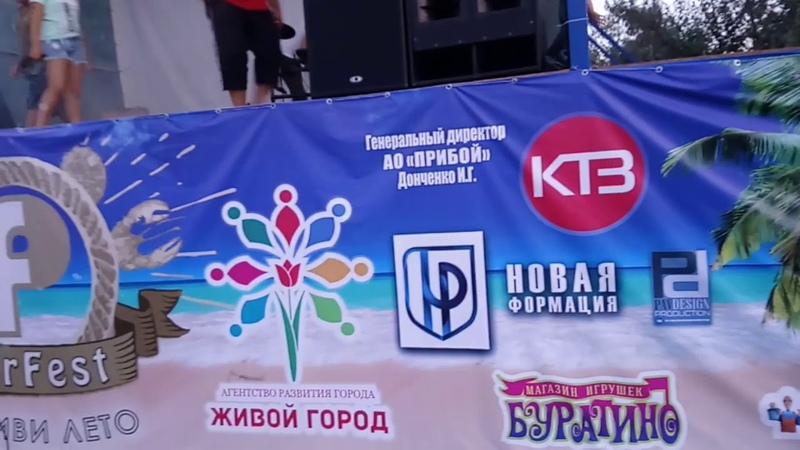 Крым 2018 Фестиваль Оживи лето Perfest в Стерегущем Игра Россия Хорватия Фаер шоу