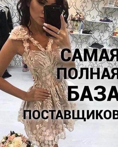 Стасик Маковкин