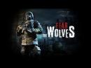 Стрим Fear the Wolves Beta