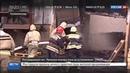 Новости на Россия 24 • Пожар на заводе в Калининграде: Ка-32 стал огнеборцем