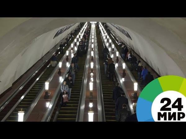 Обзор прессы: в московском метро разрешат фото- и видеосъемку - МИР 24