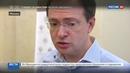 Новости на Россия 24 Министр культуры прочитал лекцию в Историческом музее