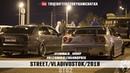 TDF2018: Street Drift Vladivostok TRUEDRIFTFACTORY stg2