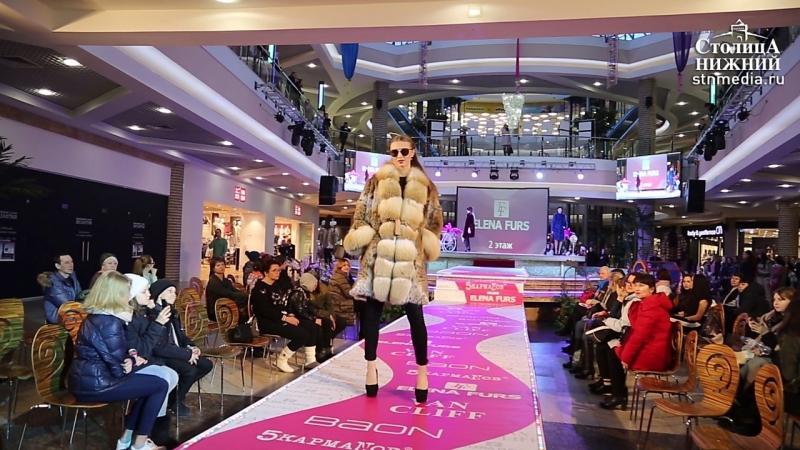 Модный показ весна-лето 2018 прошел в ТРЦ «Фантастика» в Нижнем Новгороде