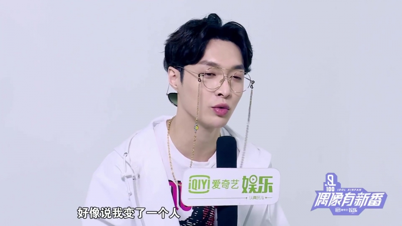 180119 EXO Lay Yixing @ Idol Producer Behind the Scene CUT