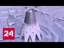 Как облака и ветер становятся музыкой: в Останкинской башне открыт новый музей - Россия 24