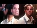 The Great Gatsby Великий Гэтсби Jay Gatsby Джей Гэтсби Nick Carraway Ник Кэррауэй vine