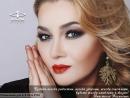 Пожелание дня от Анастасии Тиханович